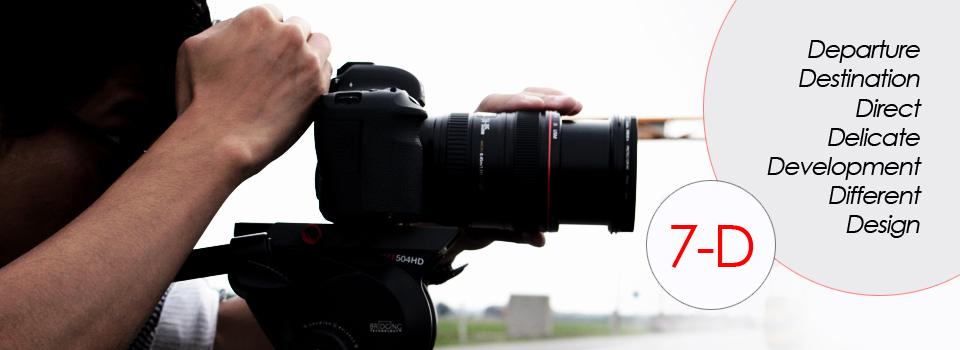 映像でデザインする 企業VP制作・動画制作・映像制作・CM制作の【7-D】 福井県