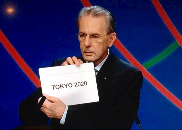 TOKYO_2020_おっさん
