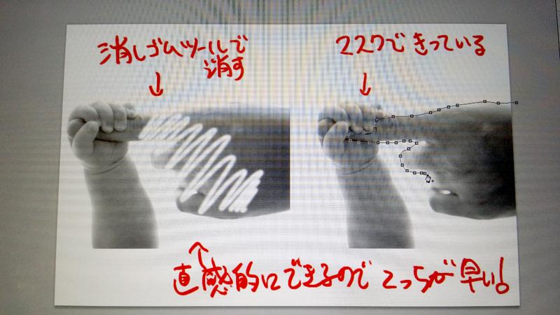 20150710_012520