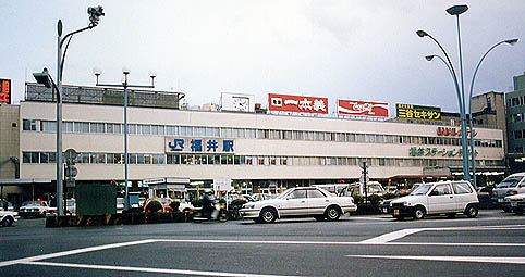 福井駅_古