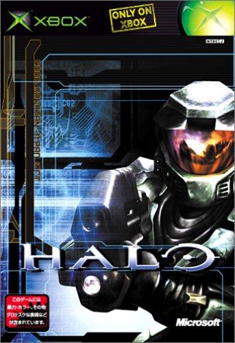 HALO1-001