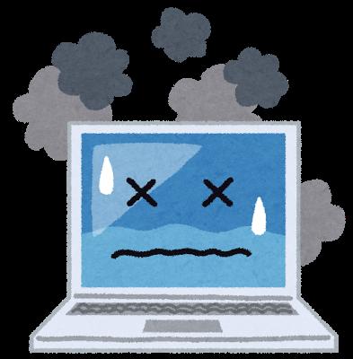 computer_laptop_broken