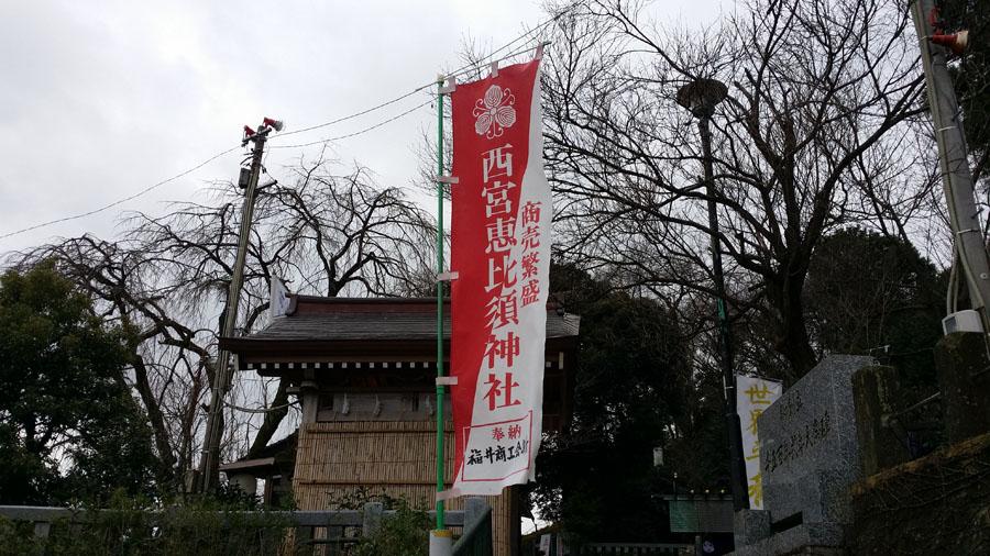 20160109_02
