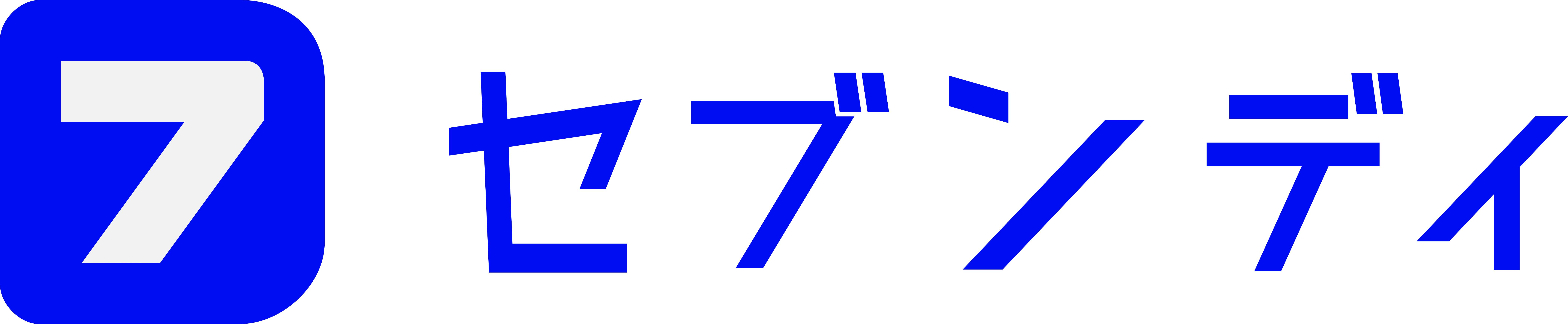 7d_logo_201510-