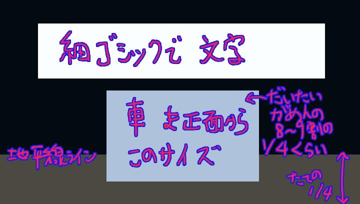 ホンダcm_04