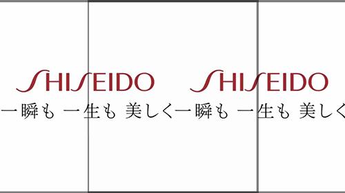 資生堂02