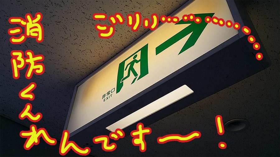 20161031_153357